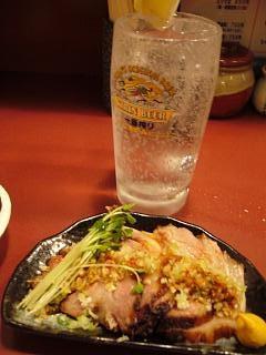 大喜(レモンサワー)