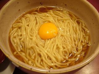 大喜(麺1)