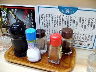 新宿の小料理屋