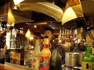 かがり火(カウンター焼酎)