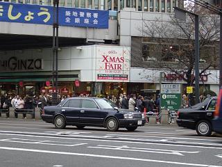 銀座チャンスセンター