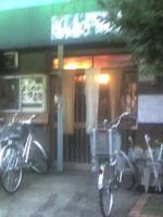 徳多和良(お店外観)