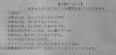 machitanken20081021.jpg