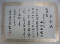 shoujou20081019a.jpg