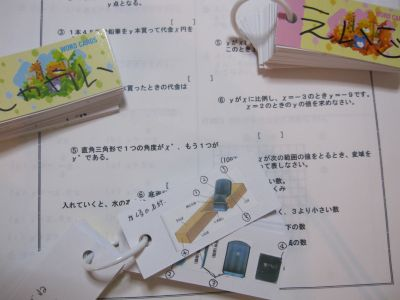 IMG_1371blog.jpg