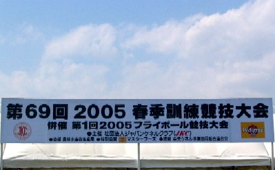 blogIMG_3346.jpg
