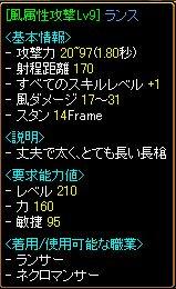pure9.jpg