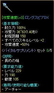 sokudo50.jpg
