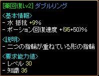 yubi2.jpg