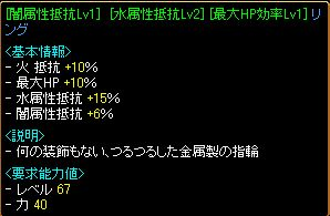 yubi5.jpg