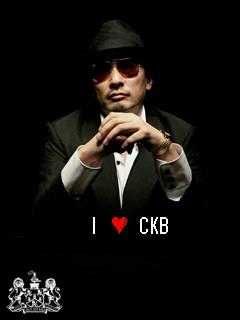 ckb1.jpg