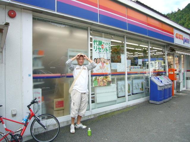 0711  コザワと秩父サイクリング 011