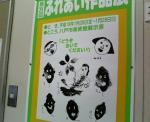 200701261303000.jpg