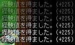 20050918000143.jpg