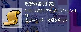 20050926233922.jpg
