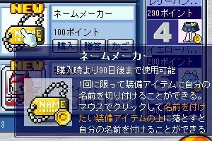 20050930204002.jpg
