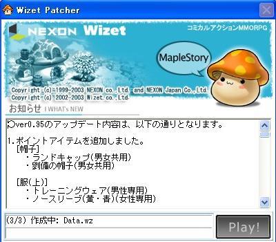 20050930204026.jpg