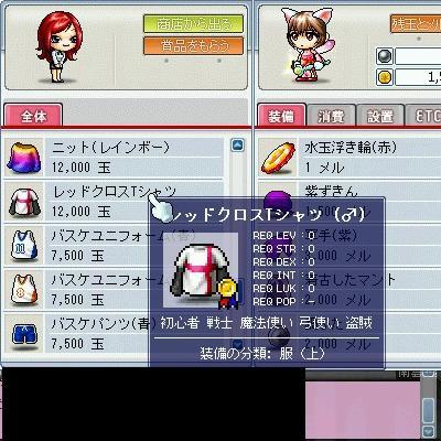 20051002003056.jpg