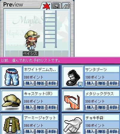 20051003232022.jpg