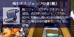 20051016210303.jpg