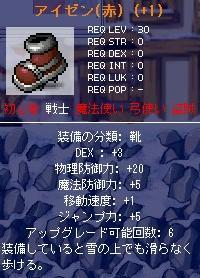 20051016210402.jpg