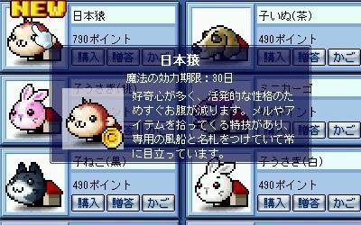 20051028205616.jpg