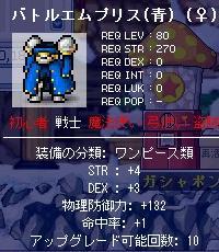 20051030233043.jpg