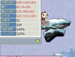 20051113220237.jpg