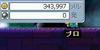 20051128221725.jpg