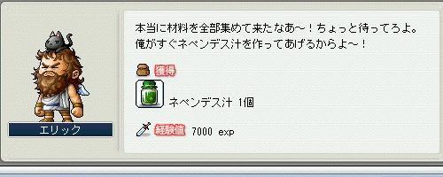 20051206213108.jpg