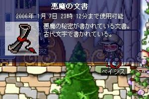 20051208232435.jpg