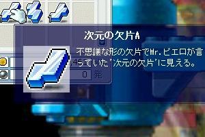 20051210233910.jpg