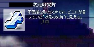 20051210233952.jpg