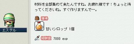 20051216213737.jpg