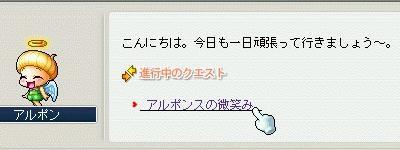 20051216213806.jpg
