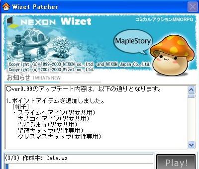 20051221205456.jpg