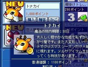 20051223223734.jpg