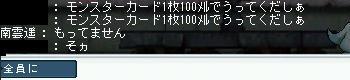 20060101203613.jpg