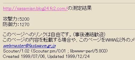 20060120202107.jpg