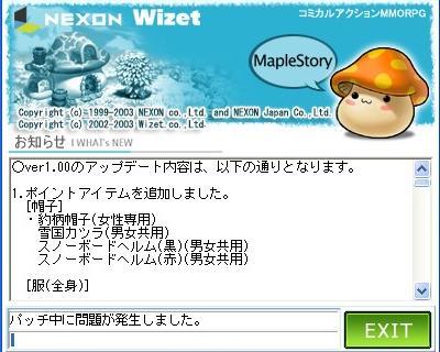 20060125232513.jpg