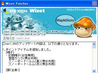 20060125232528.jpg