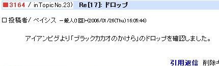 20060127215113.jpg