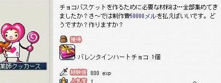 20060204203304.jpg