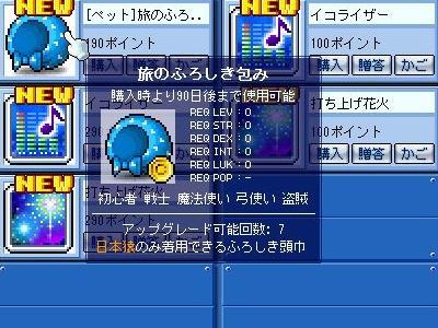 20060209194345.jpg