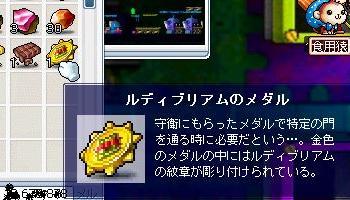20060216230809.jpg