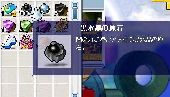 20060220220954.jpg