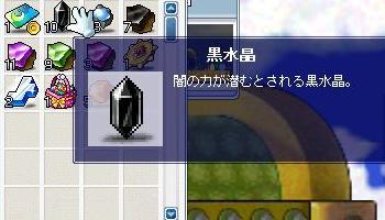 20060220221000.jpg