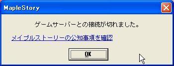 20060222204857.jpg
