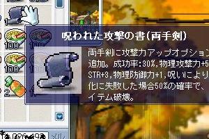 20060224220516.jpg