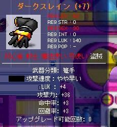 20060307221816.jpg